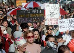 """Над 300 жени задържани по време на """"Женски марш"""" в Минск"""